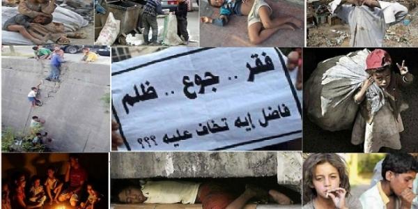 """المصريون يتألمون جوعًا.. وخبير: أرقام مالية السيسي """"مضروبة ..."""