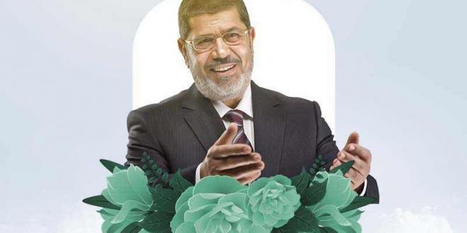 احكي عن مرسي