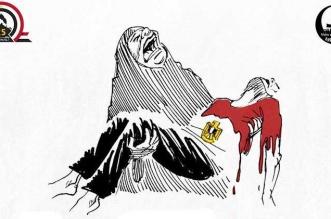 ثورتنا ثورة تطهير
