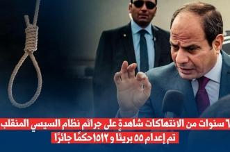 اغضب يا مصري