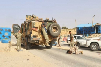 ترهونة ليبيا حفتر