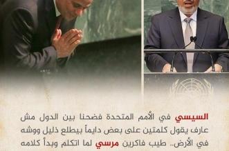 فاكرين مرسي