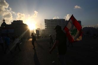 احتجاجات بيروت