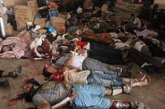 مذبحة رابعة 1